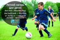 Раскрываем таланты детей