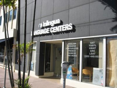 США, Майами, школа Inlingua