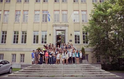 Школа Edu-Inter, Квебек