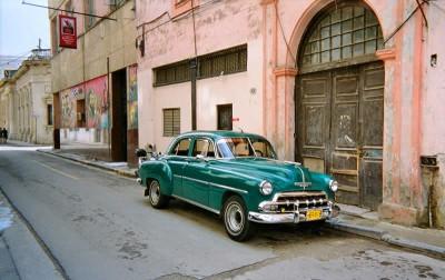 Школа Sprachcaffe, Гавана