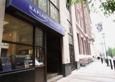 Школа Kaplan, Филадельфия SALE 20%