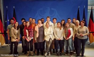 Школа Goethe-Institut, Берлин. Летняя программа для молодежи